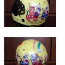 あたらしいヘルメット