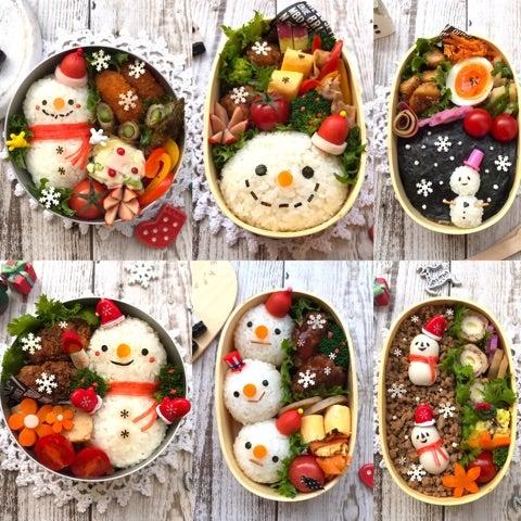 クリスマス&雪だるま弁当10日分のまとめ♪の記事より