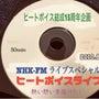 NHK-FM