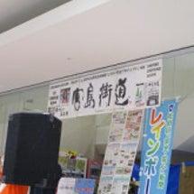 イベント情報♪