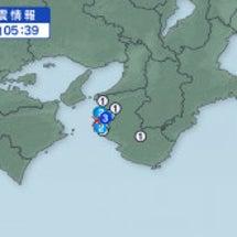 12月11日地震予想…
