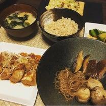 【レシピ付き】ファスティング準備食1日目の記事に添付されている画像