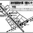 東京校、池袋から巣鴨…