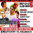 ダンスイノベーション…