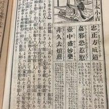 【占い】2017/1…