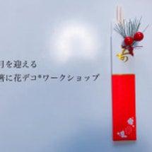 【12/17(日)イ…
