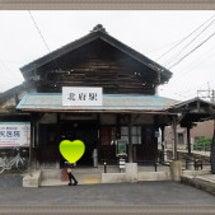 福井・越前市・「福井…