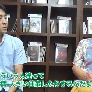 シンクロニシティって「どこ」にあるの!?:下野誠一郎さん 第3回の画像