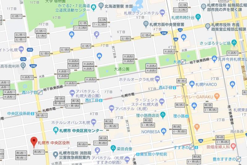 札幌市中央区役所仮庁舎を、市役所本庁舎となりのビルに移転へ