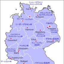 ドイツのウパタールへ…