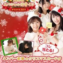 【AKB48 Mob…
