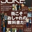 Men's JOKE…