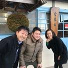 【宮寒梅】オオサキユノラジ Date fm仙台 12月14日 常務出演の記事より