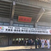 全日本空手道選手権大…