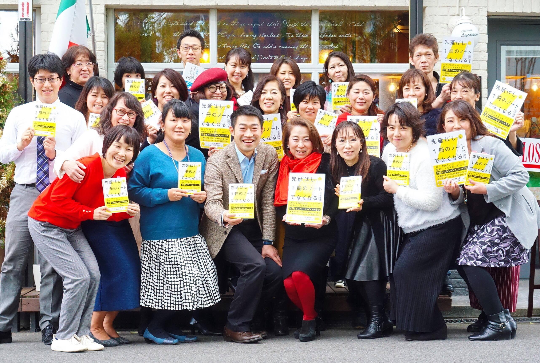 大阪独立起業女子仲間づくりと勉強ができるランチ会はこちら