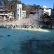 草津温泉へ行って来ま…