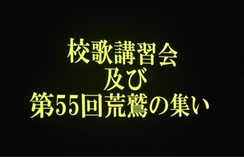 {BF62D4E8-60CF-4A2E-B7BD-6877A480C542}