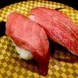お寿司では本マグロ大…