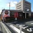 堺市堺区 ステーキガ…