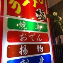 信長本家筑紫口店