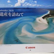 キャノンのカレンダー