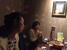 新潟開催!生命の樹カウンセラー講座