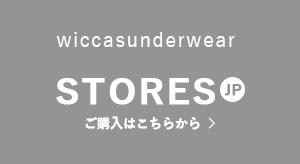 Wicca's underwear STORES.jp