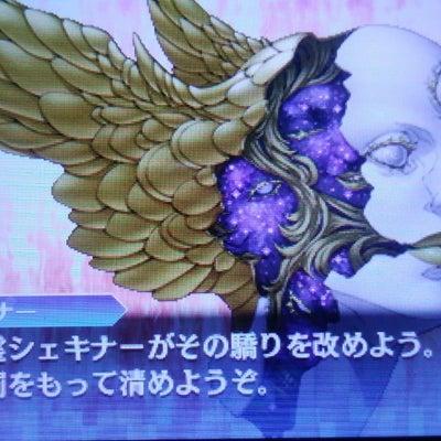 『真・女神転生 DSJ』シェキナー撃破の記事に添付されている画像