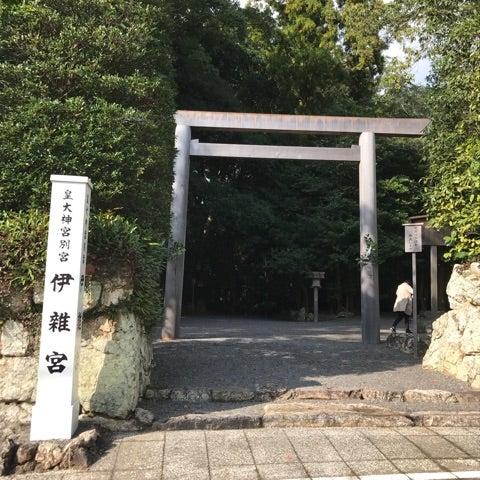 ー 道 伊勢 白山