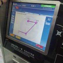 北京研修旅行-29