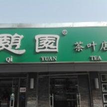 北京研修旅行-28