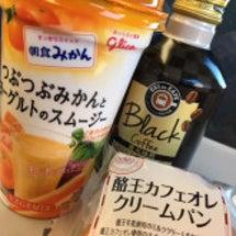 みかん・コーヒー・パ…