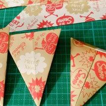 100均折り紙と古本…