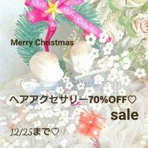 クリスマスセール♡ヘ…