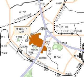 羽沢横浜国大駅   ひとりよがり...