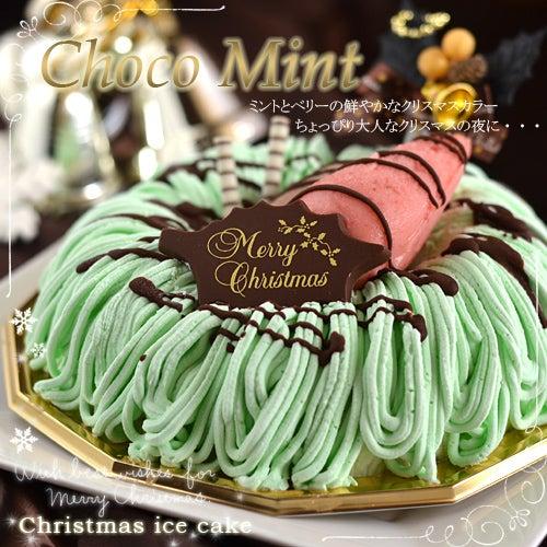宮城のアイスケーキ