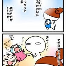 【闘病:次女妊娠28…