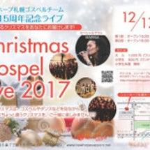 New Hope札幌…