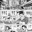 御徒町に歌舞伎町?