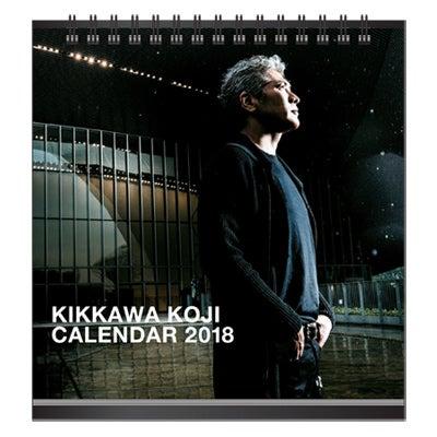 2018卓上カレンダーを、昨日、受け取りました。