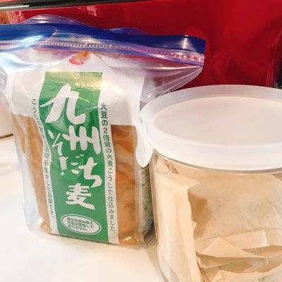 更新★【ホットクック】簡単美味しすぎるお味噌汁の記事に添付されている画像