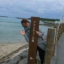 沖縄旅行と現在の髪型
