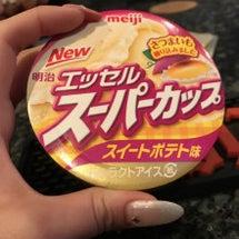 お芋のアイス