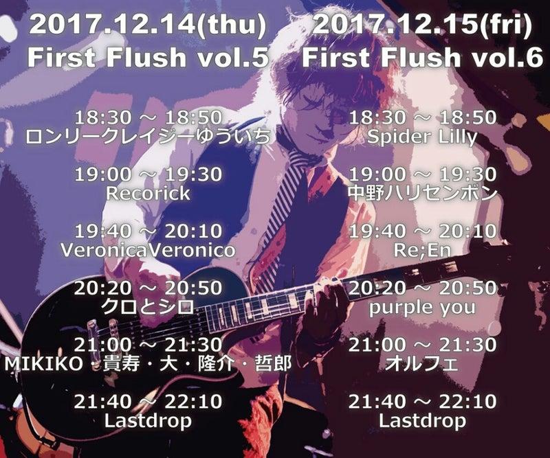 IMG_20171212_111100685.jpg