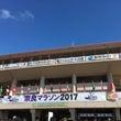 『奈良マラソン201…