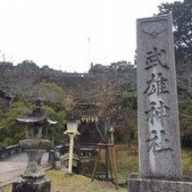 佐賀嬉野温泉~福岡(…