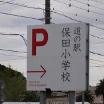キリントレセン2日目…