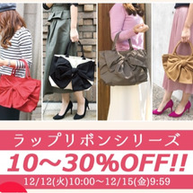 30%OFF♡ピンク…