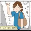【2人目妊娠7】脳貧血?