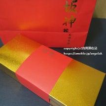 台湾台中の人気スイー…